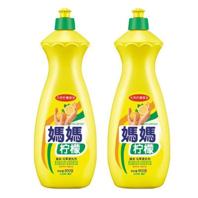 妈妈柠檬浸洗剂800g(2瓶装)