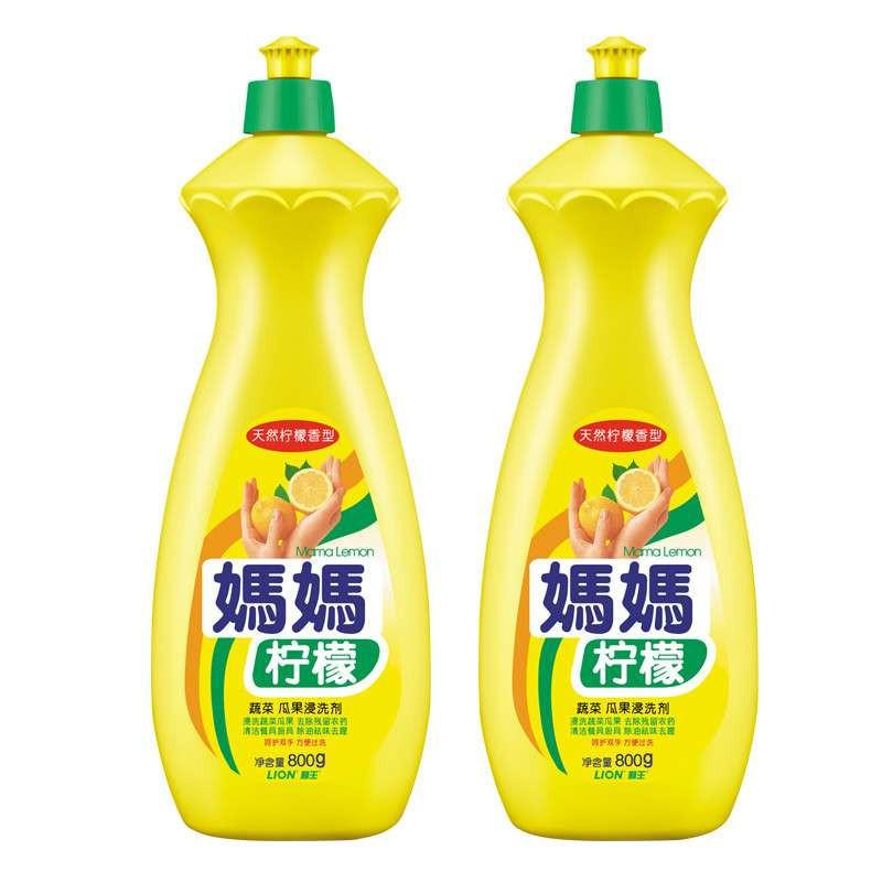 狮王 妈妈柠檬 浸洗剂 洗洁精 800ml*2瓶