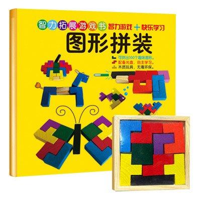 圆形纸折贴画/¥13