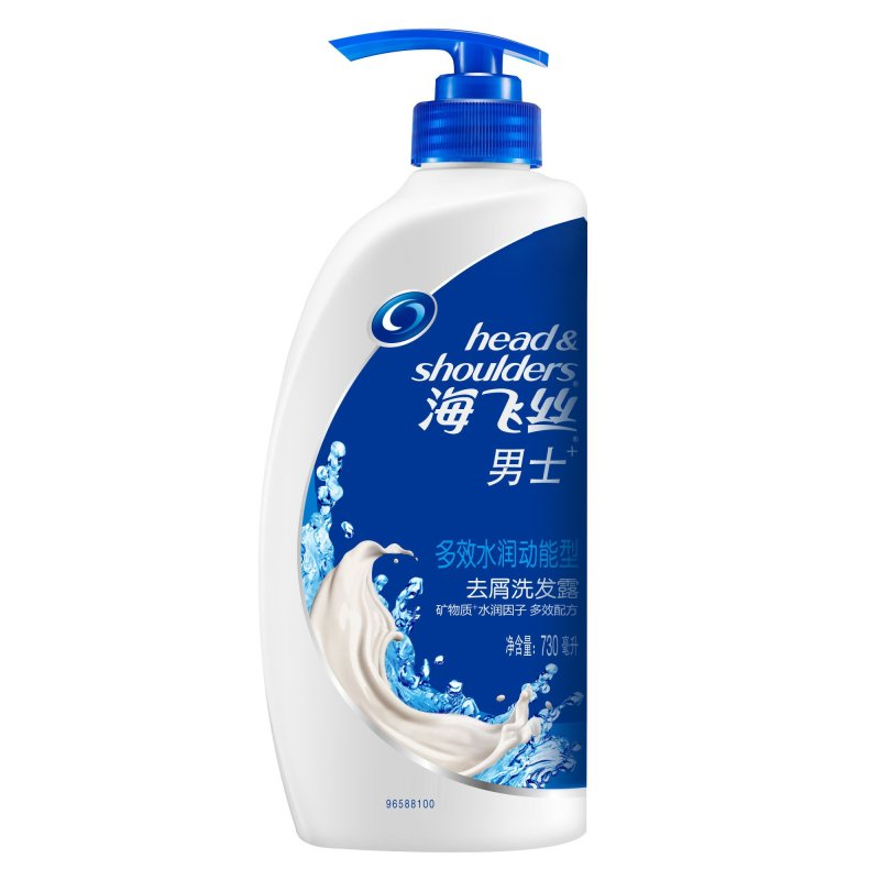 海飞丝男士去屑洗发露多效水润动能型730ML ¥34.5包邮