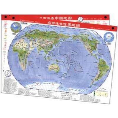 中国地图.世界地图(套装版)/桌面速查