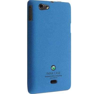 壳索尼手机保护套价格,壳索尼手机保护套 比价导购 ,壳索尼手机保