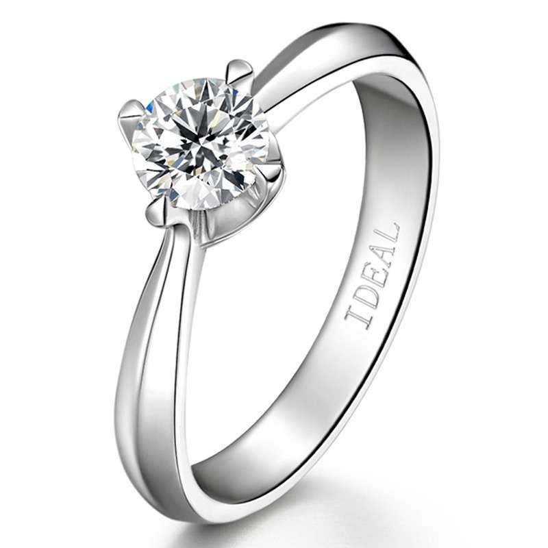 爱迪尔珠宝 IDEAL 18K金钻石戒指 50分 女戒(