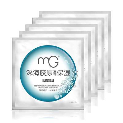 MG 美即 深海胶原滋养保湿面膜 5片装*2