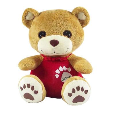 Djbear 大脚熊 DJB-224 智能早教玩具(棕色)