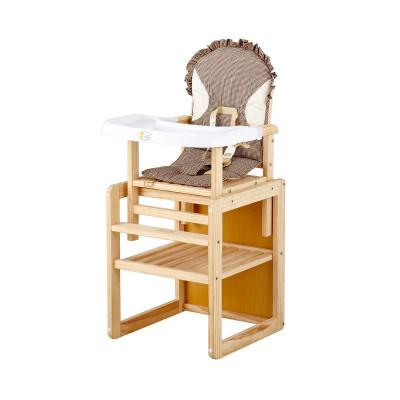 AMANDA 阿曼达 AM108 多功能实木餐椅