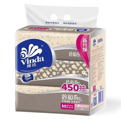 维达倍韧抽取式纸面巾150抽*3包  ¥6.95(加入购物车可见)