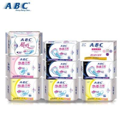 吸血超强,ABC亲柔立围棉质超级薄舒适超吸收体贴日夜卫生巾套装 99元下单5折¥49.5