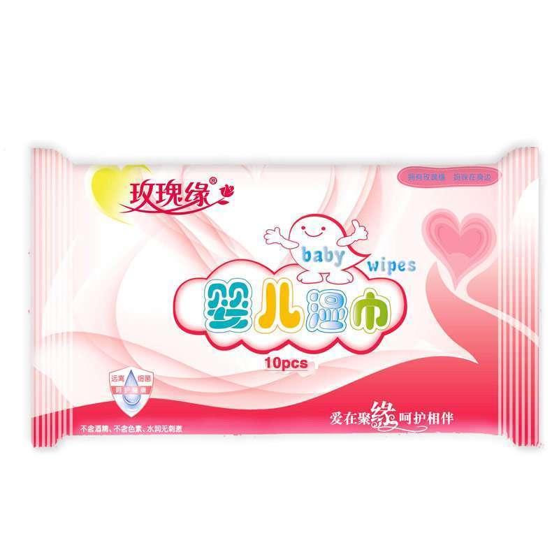 玫瑰缘 婴儿湿巾 10片启封*10包