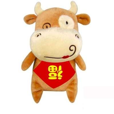 凯艺布绒玩具-棕色肚兜牛【报价