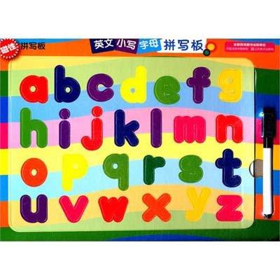 快乐儿童磁性拼写板:英文小写字母