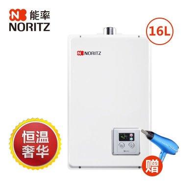 能率燃气热水器GQ-1680AFE-B  ¥4598