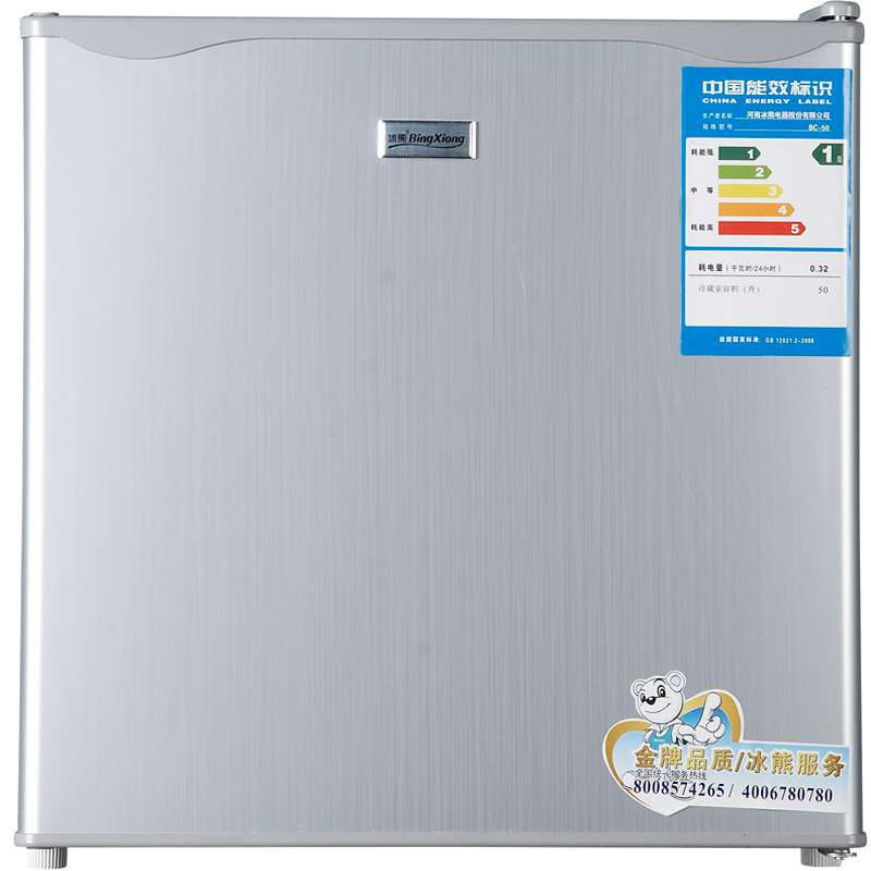 冰熊冰箱bc-50【报价,价格