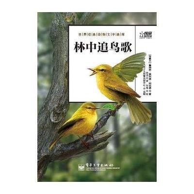 0分()作者韦苇编译,万伟绘出版&棒球英豪mix图片