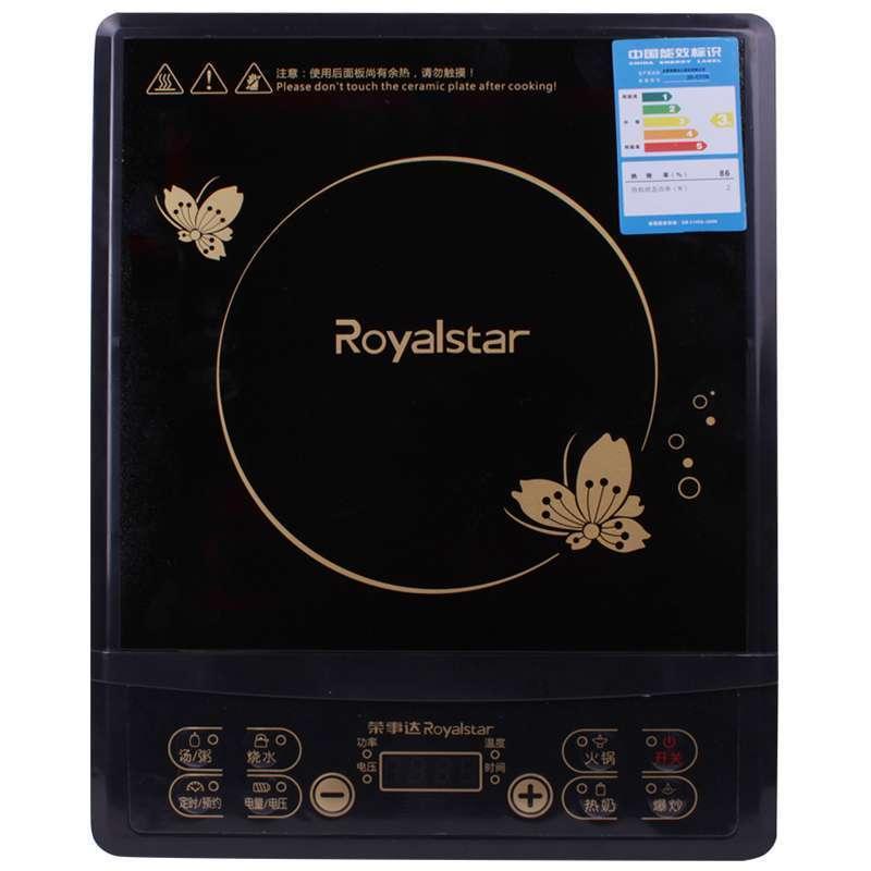 Royalstar 荣事达 20-C17A 电磁炉