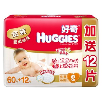 HUGGIES 好奇 金装 纸尿裤S60+12片