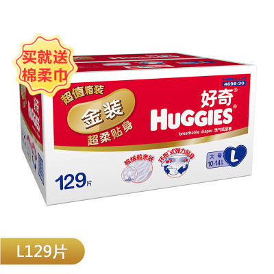 Huggies 好奇 金装 贴身舒适纸尿裤 L129