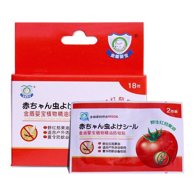 促销活动:金盾婴宝 防蚊产品