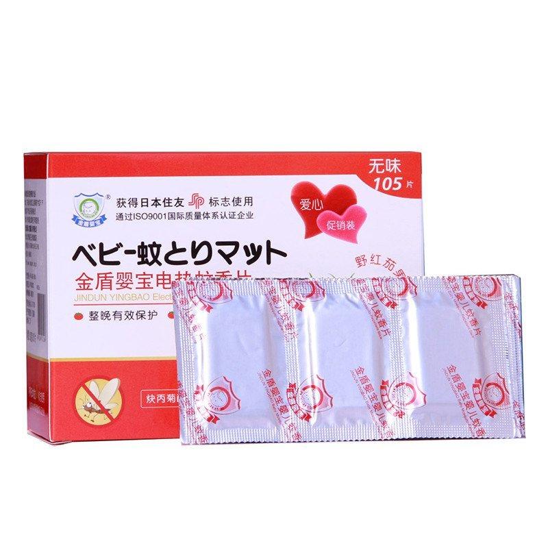 金盾婴宝婴儿蚊香片(无味105片)¥39.9