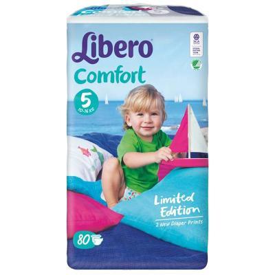 丽贝乐婴儿纸尿裤5号超大包装80片 ¥196(296-100)