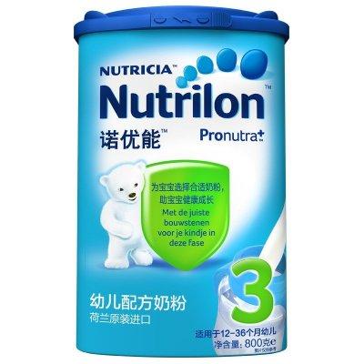 Nutrilon 诺优能 幼儿配方奶粉 3段800g ¥200,叠加¥599-150