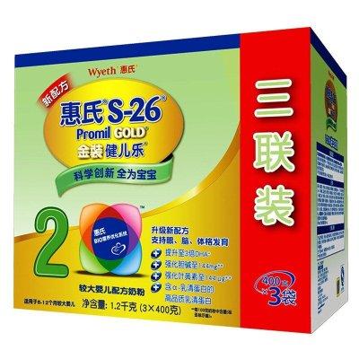 惠氏S-26金装健儿乐较大婴儿和幼儿配方奶粉1.2KG ¥204-50=¥154