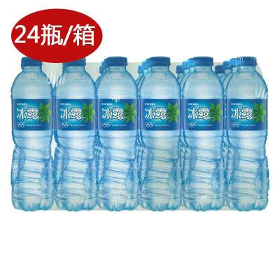 可口可乐冰露矿物水550ml*24 ¥14.7,部分城市有货