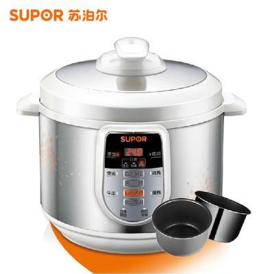 苏泊尔 CYSB50YC10A-100 电压力锅 5L 白色 299元(返299元券)