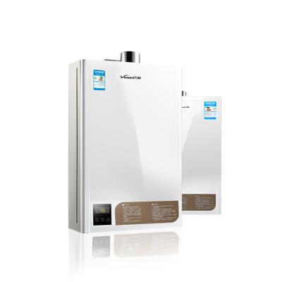 Vanward万和 JSQ20-10ET10 10升 燃气热水器 ¥988
