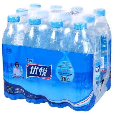 康师傅矿物质水550ml*12 ¥7.9