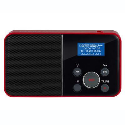 苏宁/熊猫数码音响播放器DS/116 红插卡音箱一键录音立体声收音机...