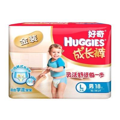 Huggies好奇金装成长裤男宝宝L号18片 ¥39.9
