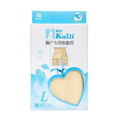 开丽顺产专用收腹带L码KF021