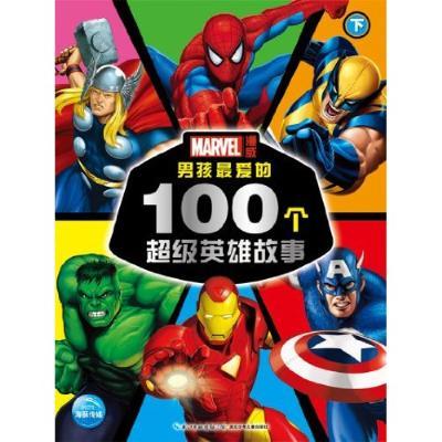 英雄100价格,英雄100 比价导购 ,英雄100怎么样