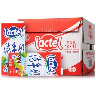 兰特全脂牛奶1升利乐装全民疯抢9.9包邮限购12包
