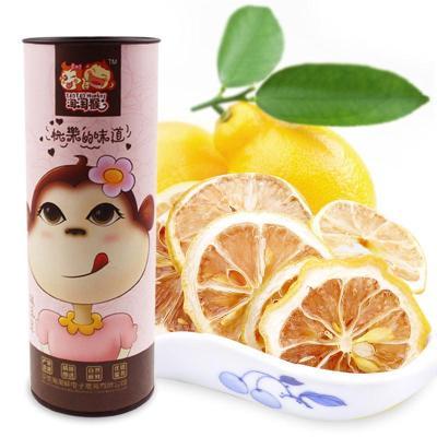 柠檬片茶_