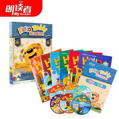 teddy洪恩幼儿英语(dvd版)(方盒)》—图书