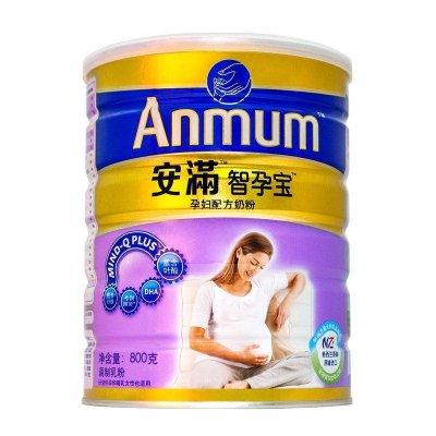 全国可买 Anmum 安满 智孕宝孕妇配方奶粉 800g 99元包邮的图片