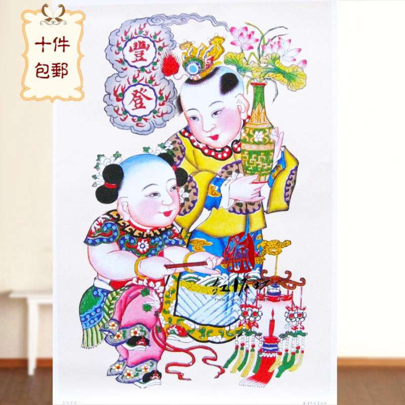【红泥坊】杨柳青年画 五谷丰登之丰登 中国梦 天津传统 印刷海报