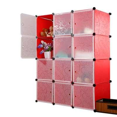 蔻丝自由组合式简易衣柜