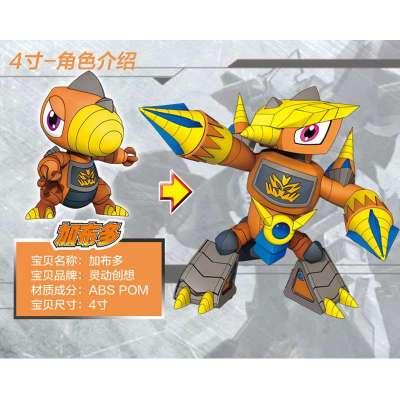 斗龙战士2玩具图片
