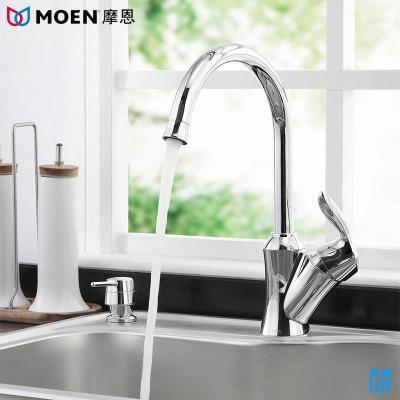 摩恩水槽安装说明书_MOEN摩恩厨房抽拉式水龙头冷热防指纹水槽