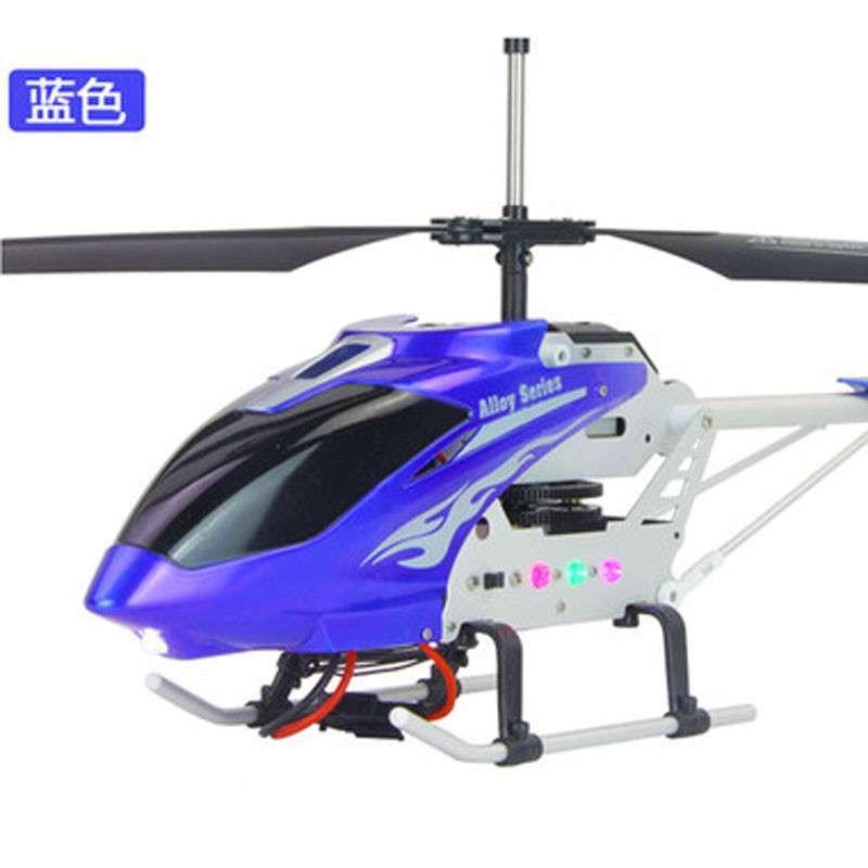 充电遥控飞机 电动遥控飞机