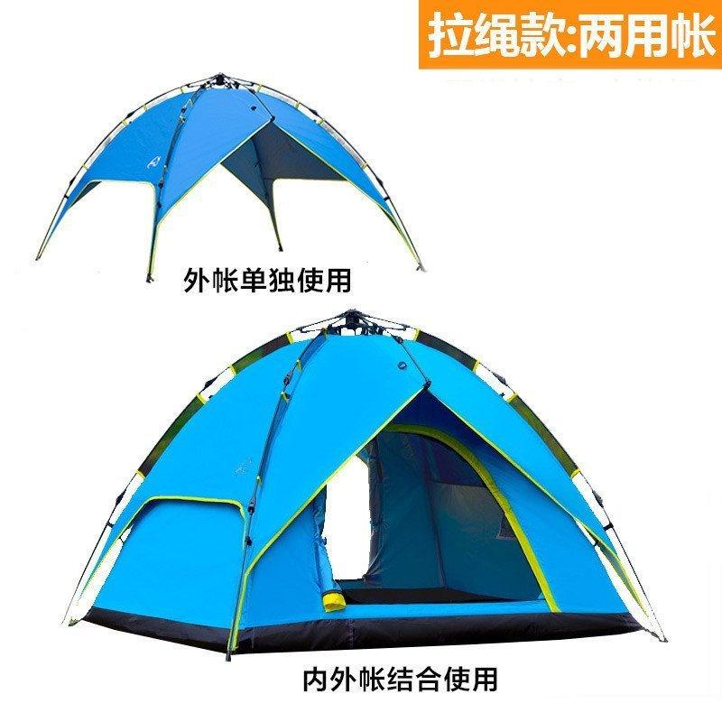 威迪瑞3-4人帐篷户外双人野营自动帐篷