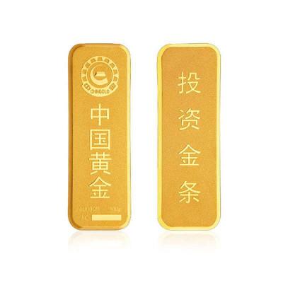 中国黄金9999万足金100g薄片投资金条储值金