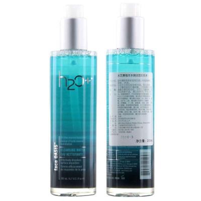 水芝澳海洋水润洁面卸妆水200ml ¥208,下单¥148
