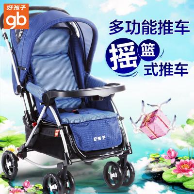 好孩子 Goodbaby 婴儿推车 双向全篷可平躺¥559,下单¥439
