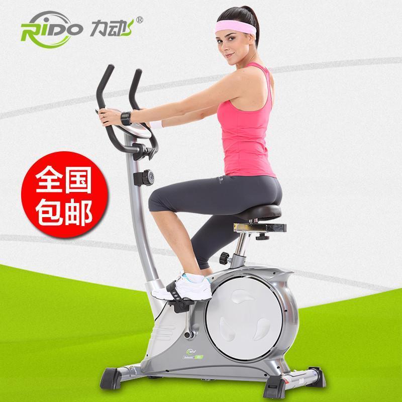 新款力动健身车 电磁控健身车家用磁控健身车自行车