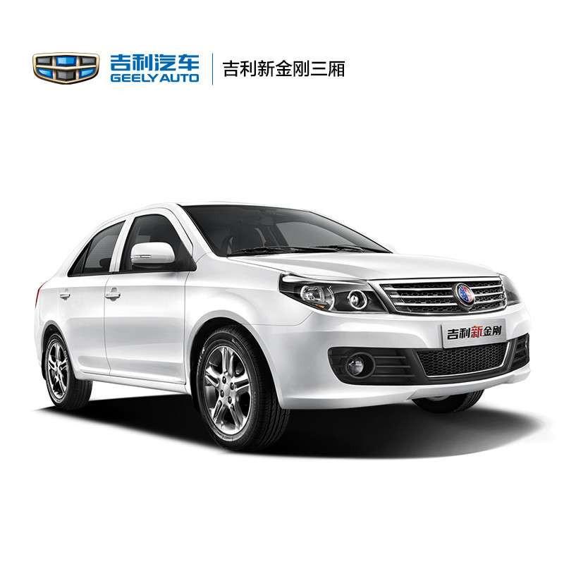 【】吉利汽车 新金刚三厢全系 购车订金【报价,价格
