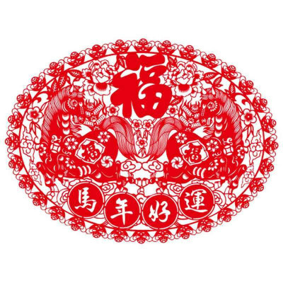 个性一百 马年好运eak1302福字新年窗花2014手工剪纸不干胶中式春节贴